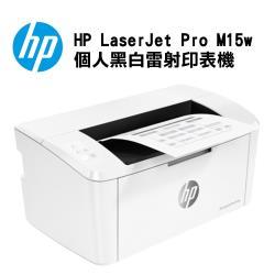 【拆封福利品】HP LaserJet Pro M15w 無線黑白雷射印表機