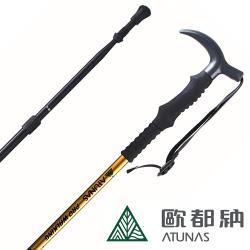 [ATUNAS 歐都納] 拐杖型鋁合金三節登山杖(A1WSBB99N)