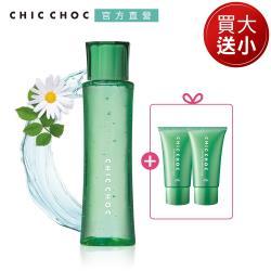 CHIC CHOC 植萃舒活化妝水大送2小組