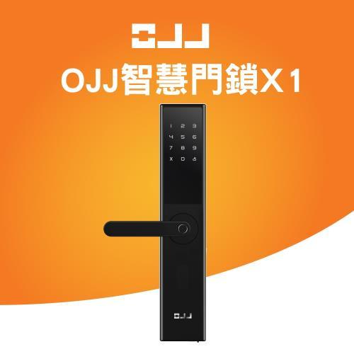 OJJ智慧指紋電子鎖台灣版/