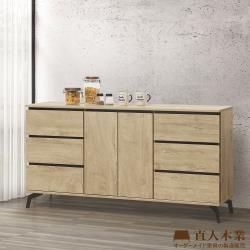 日本直人木業-KELLY白橡木152CM廚櫃