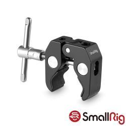SmallRig 735 蟹鉗夾│適15mm-44mm導管