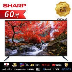 【SHARP 夏普】60型4K HDR Android TV顯示器(4T-C60CJ1T)