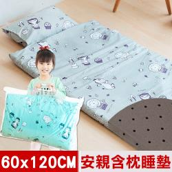 奶油獅-森林野餐-可黏式收納安親午睡記憶睡墊(含枕)幼幼床-灰