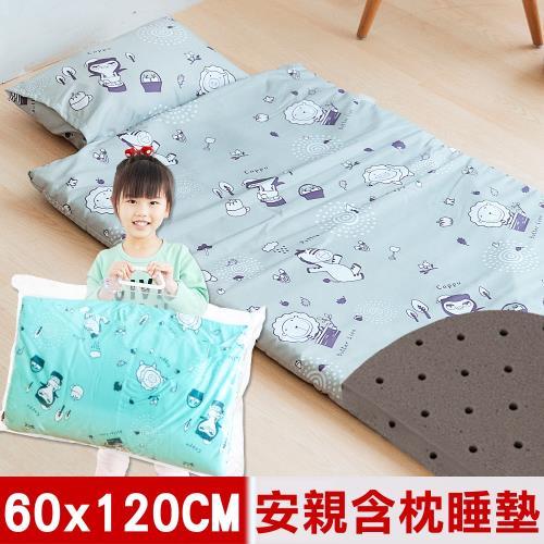 奶油獅-森林野餐-可黏式收納安親午睡記憶睡墊(含枕)幼幼床-灰/