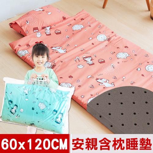 奶油獅-森林野餐-可黏式收納安親午睡記憶睡墊(含枕)幼幼床-橘紅/