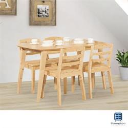 【Hampton 漢汀堡】瑪拉北歐風情餐桌椅組-1桌4椅(一般地區免運費/餐桌椅組/餐桌/餐椅)