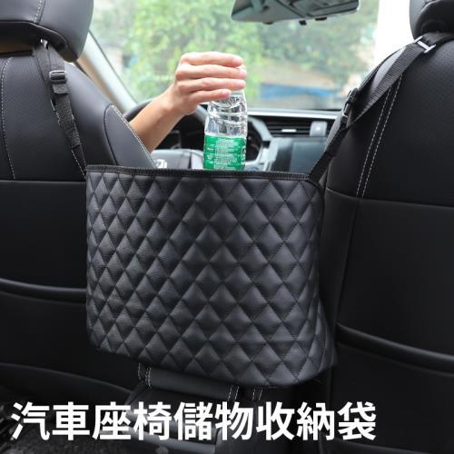 汽車座椅間皮革儲物收納袋/置物袋/掛袋/