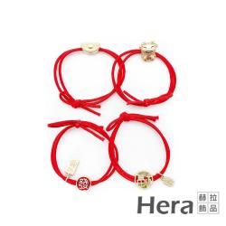 Hera 赫拉  本命年紅繩紅色頭繩/手鍊兩用-4入一組