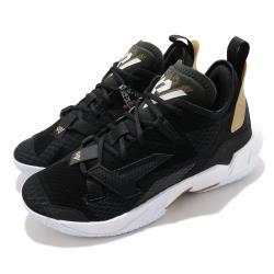 Nike 籃球鞋 Why Not Zer04 運動 男鞋 喬丹 避震 包覆 明星款 球鞋 穿搭 黑 白 CQ4231001 [ACS 跨運動]