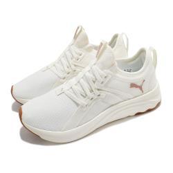 Puma 慢跑鞋 Softride Sophia 運動 女鞋 輕量 透氣 舒適 避震 路跑 健身 米白 黃 19486202 [ACS 跨運動]
