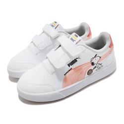 Puma 休閒鞋 PEANUTS Shuffle 童鞋 聯名 史努比 簡約 穿搭 中童 魔鬼氈 白 粉 37574002 [ACS 跨運動]