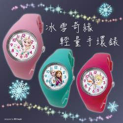 【Disney 迪士尼】冰雪奇緣系列輕量手環錶-8款任選