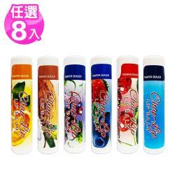 美國熱銷Chap Lip 維他命E護唇膏0.15oz/4.2g(任選8入)