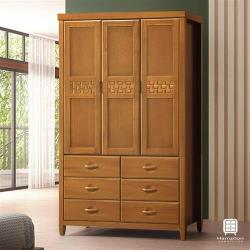 【Hampton 漢汀堡】鄧肯柚木色4×7尺衣櫥(衣櫥/衣櫃/置物櫃)