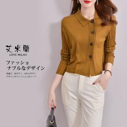 【艾米蘭】韓版翻領側邊排扣毛衣外套 (M~XL)
