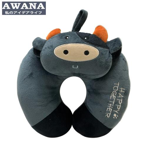 AWANA 牛牛立體造型頸枕