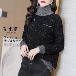 【艾米蘭】韓版拼接珠片點綴造型毛衣 (M-XL)
