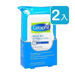 舒特膚 溫和多效潔膚棉 25抽/包 (2入)