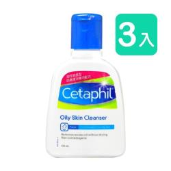 舒特膚 油性肌膚專用溫和潔膚乳 125ml (3入)