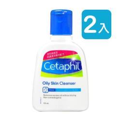 舒特膚 油性肌膚專用溫和潔膚乳 125ml (2入)