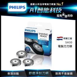 Philips 飛利浦 電鬍刀刀頭 SH30