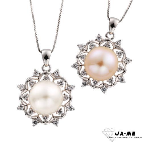 【JA-ME】925銀完美皮光天然珍珠12-12.5mm太陽花項鍊/