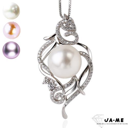 【JA-ME】925銀天然珍珠11mm鳳凰于飛項鍊(3色任選)/