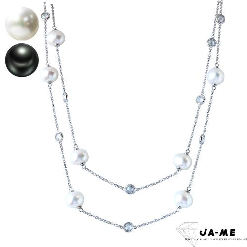 【JA-ME】10-11mm925銀天然珍珠百變女郎長版項鍊(顏色任選)/