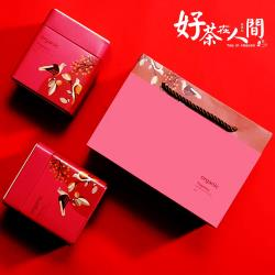 好茶在人間經典蟬蜜果甜紅茶葉禮盒/三峽蜜香紅茶30g/拉拉山蜜桃紅茶50g/暖身/果香/果甜/久泡不澀/水甜