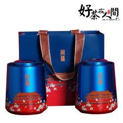 【好茶在人間】宮禧恭喜純淨高山茶葉禮盒/阿里山/白茶/生茶/茶葉/禮盒