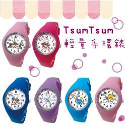 【Disney 迪士尼】TsumTsum系列輕量手環錶-6款任選