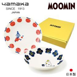 【日本山加yamaka】moomin嚕嚕米彩繪陶瓷深盤禮盒2入組 (MM0324-139)