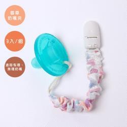 喜福HiBOU 日本印花香草奶嘴夾 | 奶嘴夾 13cm(不含棉繩)(三入/組)