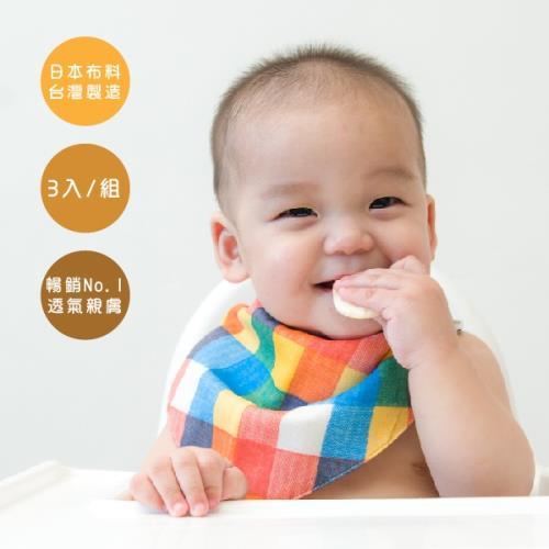 喜福HiBOU日本和歌山印花布∥領巾19X38.5cm(3入/組)(寶寶接口水專用)/