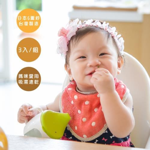 喜福HiBOU日本6重紗∥寶貝圍兜兜/領巾19X38.5cm(3入/組)(透氣速乾)/