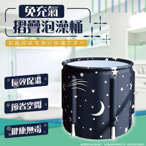 家用泡澡桶