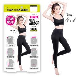 【E‧Heart】藝人詹子晴/ 紀卜心代言 第二代機能型雕塑壓力褲(3L兩件組)