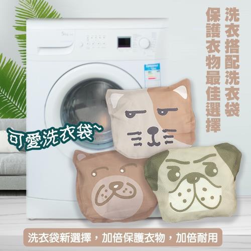 QIDINA 聯名不屑動物系列洗衣袋