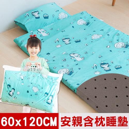 奶油獅-森林野餐-可黏式收納安親午睡記憶睡墊(含枕)幼幼床-藍/