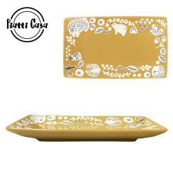 Piatti Casa 夢幻森林系動物陶瓷長盤 芥末黃