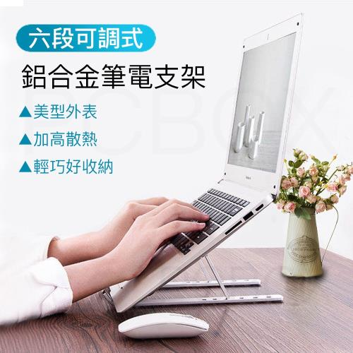 【NISDA】平板筆電