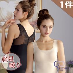 【RIESURE】日本內著限定-無痕輕著 顯瘦貼身 微塑美搭衣/無鋼圈BRA(1件組)