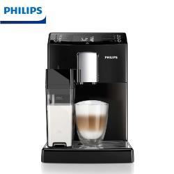 (箱損福利品) Philips飛利浦 全自動義式咖啡機 EP3360