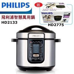 【PHILIPS】飛利浦智慧萬用鍋 HD2133
