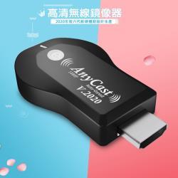 【e科技】六代AnyCast全自動HDMI無線影音鏡像器(送4大好禮)