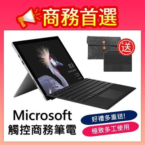 Microsoft微軟