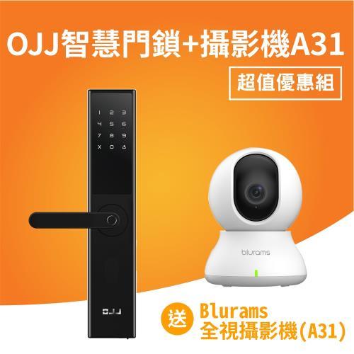 OJJ智慧指紋電子鎖台灣版