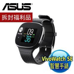 (拆封福利品)  ASUS VivoWatch SE (HC-A04A) 智慧手錶