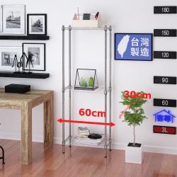 客尊屋-粗管小資型 30x60X165Hcm 銀衛士三層架